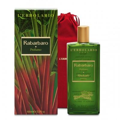 Perfume Rhubarb